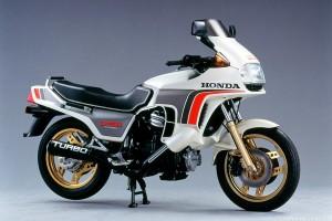 Virage8-Turbo_Honda_CX_500_Turbo